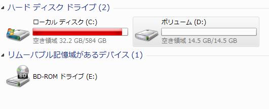 思い込みしていませんか?:USBメモリはリムーバブルディスクとは限らない