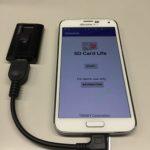 いつまで使える?:SDカードの寿命 Android アプリ