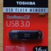 必見、偽物の見分け方|東芝、偽物USBメモリが日本で発見