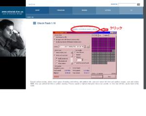 checkflash_homepage