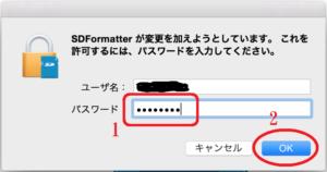 msdformatter_admin_dialog