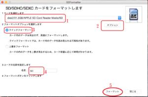 msdformatter_exec_click