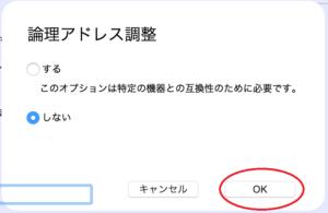 msdformatter_option