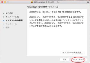 msdformatter_pkg_install_dir2