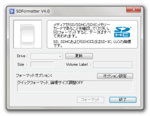 sdformater_boot