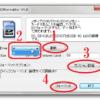 microSD,SDカード利用の人必見|SDカードのフォーマット方法